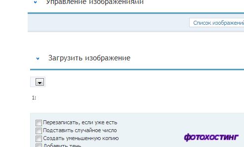 http://fotohosting.ucoz.kz/_ph/54/2/303580288.png?1416455981
